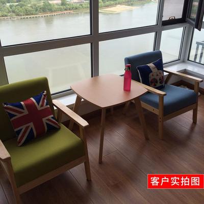 阳台桌椅三件套组合茶几卧室室内现代简约北欧休闲小桌椅实木椅子