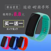 电子表LED数字式手环 创意韩版时尚触控男女学生儿童通用运动手表