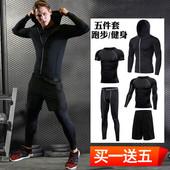 健身服男套装三四五件套运动套装短袖速干篮球紧身衣跑步服健身房