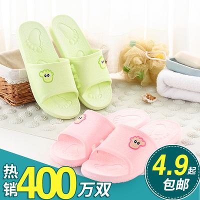 拖鞋女夏家居室内浴室防滑洗澡托鞋地板情侣男居家家用凉拖鞋可爱