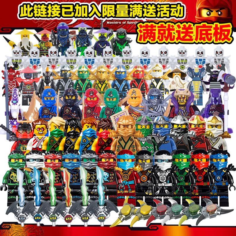 乐高幻影忍者系列益智拼装积木玩具黄金人仔人偶蛇怪四头龙机器人