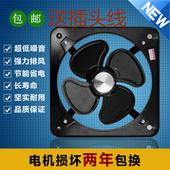 工业铁排风扇10寸抽烟机风扇厨房窗台卫生间换气扇抽烟抽风机特价
