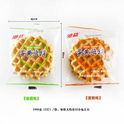 蛋黄煎饼1000g