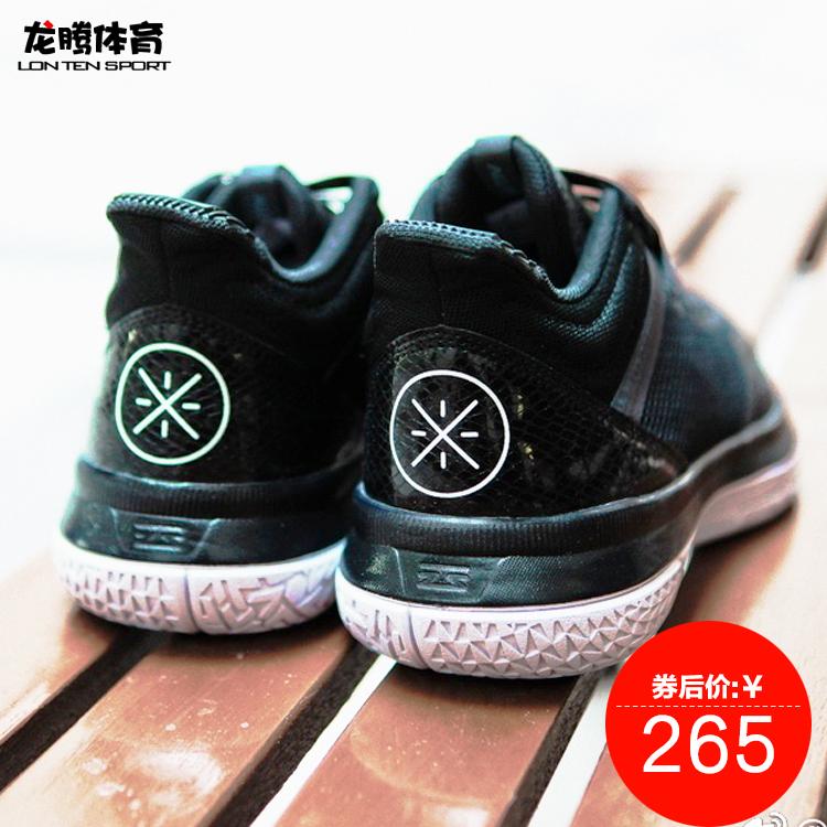 李宁篮球鞋男鞋2017新款韦德全天2减震时尚运动鞋插画丹宁ABPM013