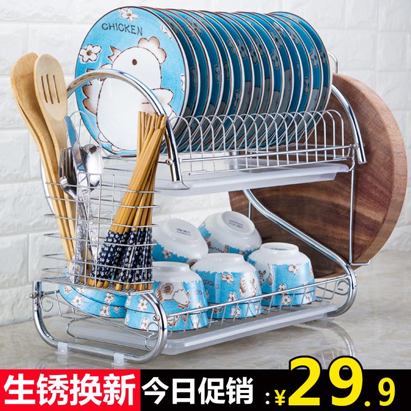 刀架餐具置物架厨房用品滴水盘子碗筷沥水收纳架碗架晾放