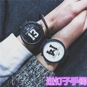 韩国时尚潮流复古原宿大表盘男表韩版女学生简约皮带情侣手表一对