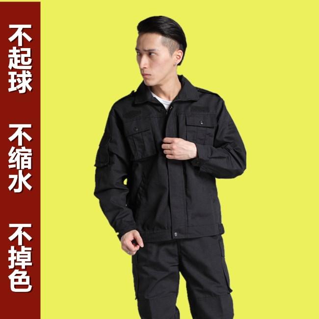 黑色长袖棉布保安作训服套装男秋 军训迷彩服套装男士工作服冬季