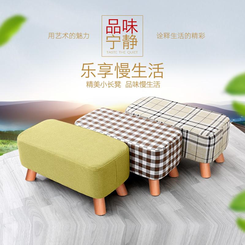 实木换鞋凳小矮凳子时尚布艺长凳客厅沙发凳创意穿鞋凳床尾凳板凳