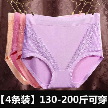特大码女士高腰内裤胖mm200斤中