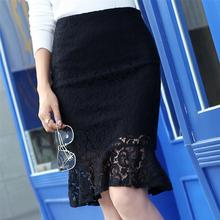 【天天特价】夏季弹力镂空蕾丝包臀裙高腰半身裙鱼尾裙黑色职业裙