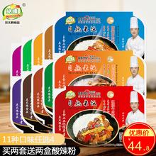 皓康自热米饭4盒装自加热旅游户外方便米饭速食米饭盒饭快餐食品