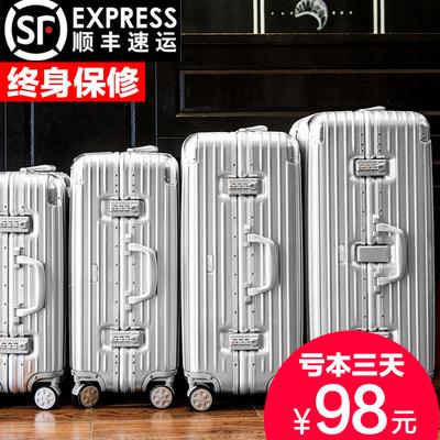 行李箱万向轮20拉杆箱24旅行箱男女26登机28寸密码皮箱子学生铝框