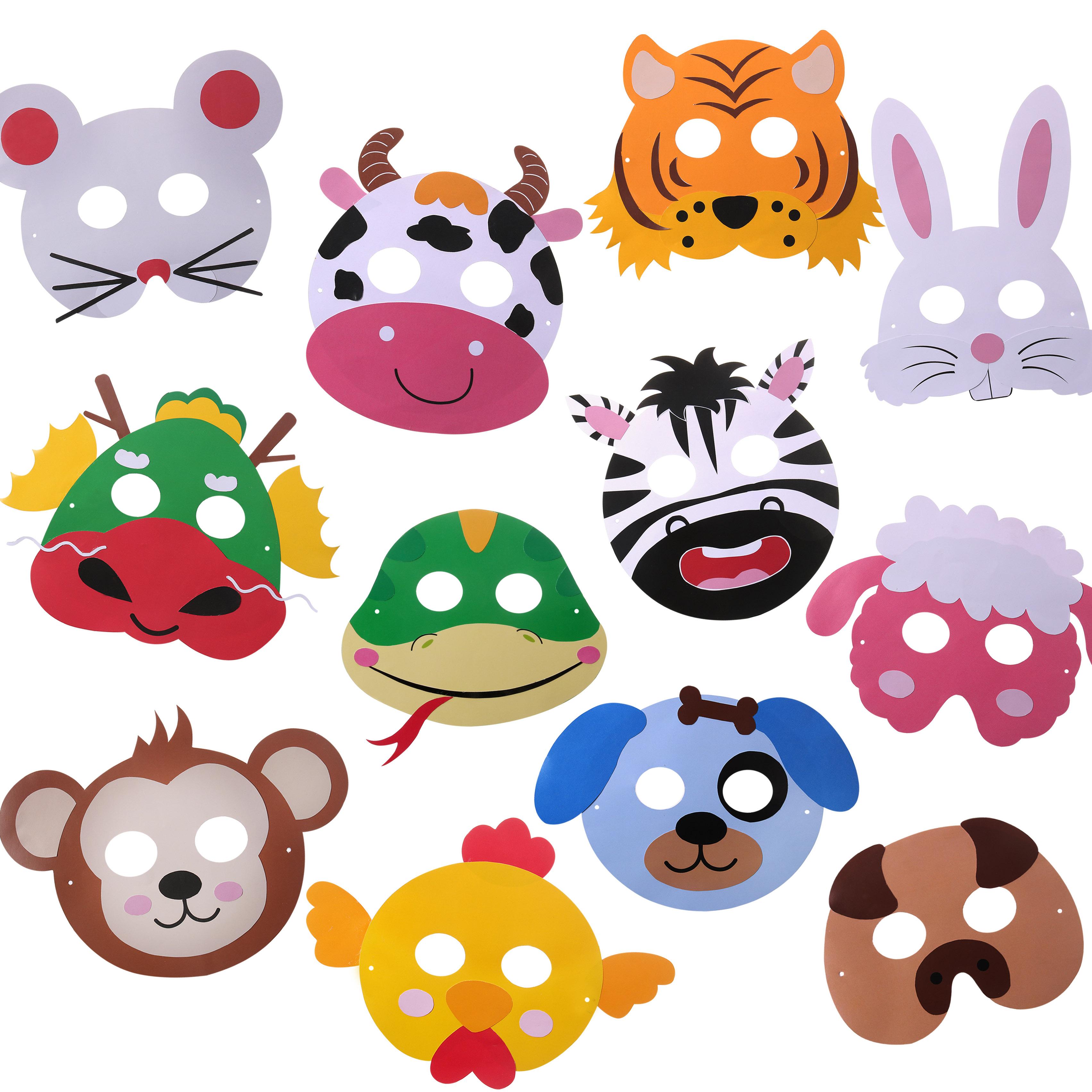 12生肖头饰卡通动物装扮卡纸面具幼儿园手工材料包
