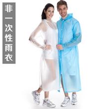 雨披非一次性雨衣 户外旅行半透明男女成人旅游徒步雨衣连体韩版
