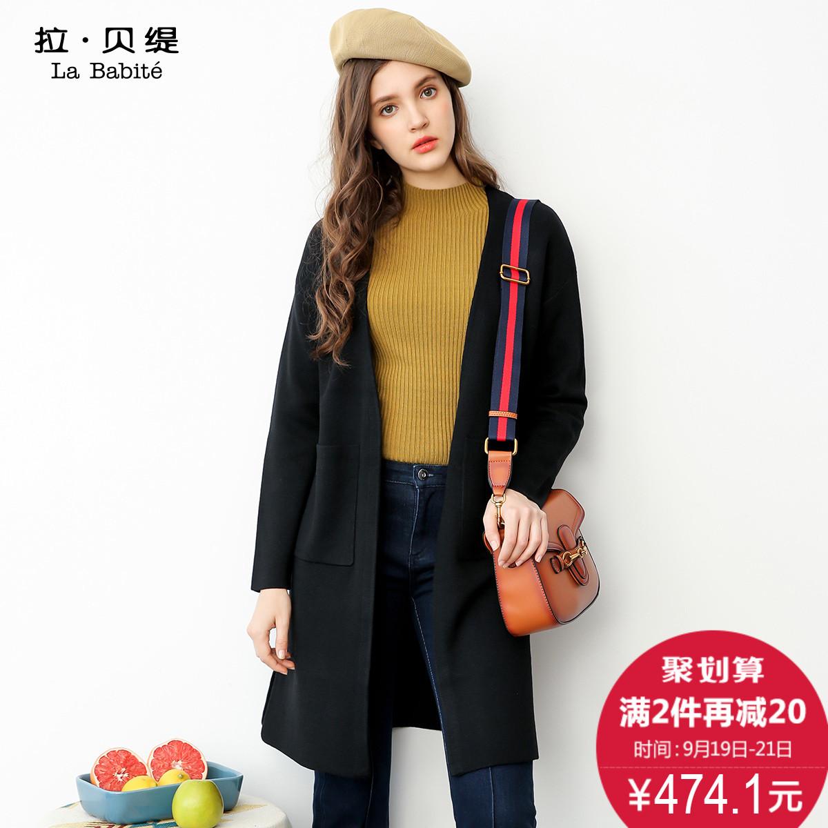 长袖针织线衫开衫女2017秋冬季新款韩版宽松中长款大毛衣外套薄女