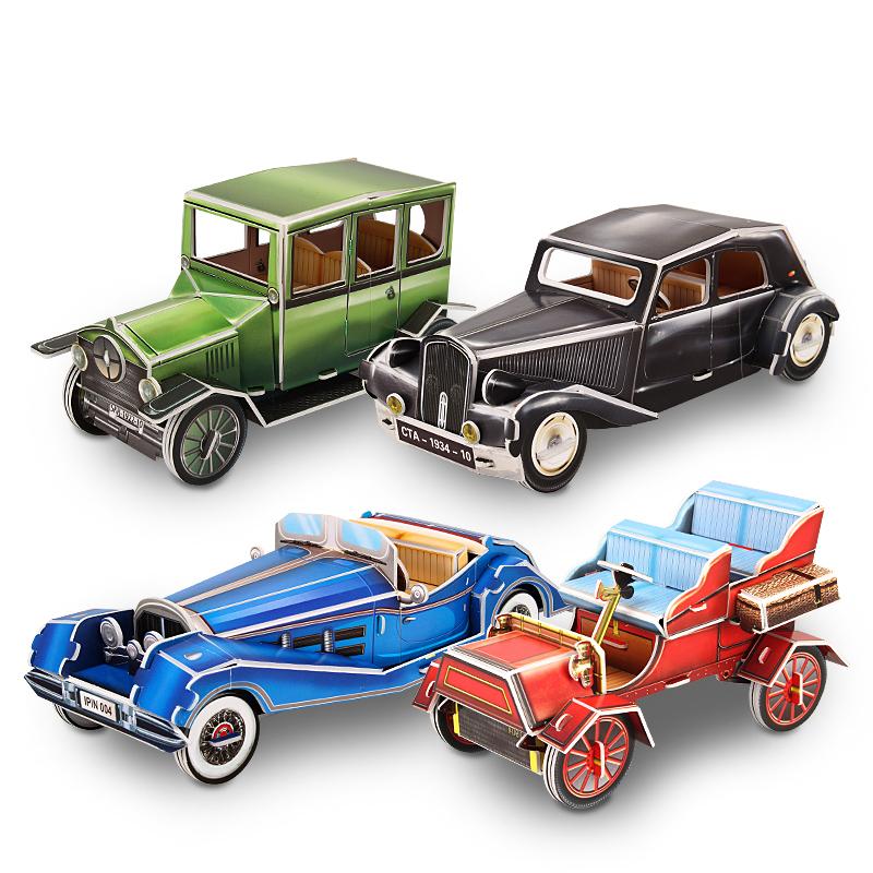 国庆3D立体拼图复古老爷车汽车拼装模型儿童拼图拼板亲子互动玩具
