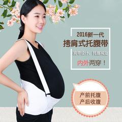 孕妇肩挎式托腹带