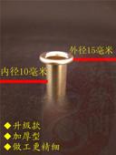 配件 酒葫芦内黄铜管 酒葫芦配件 酒葫芦黄铜口图片