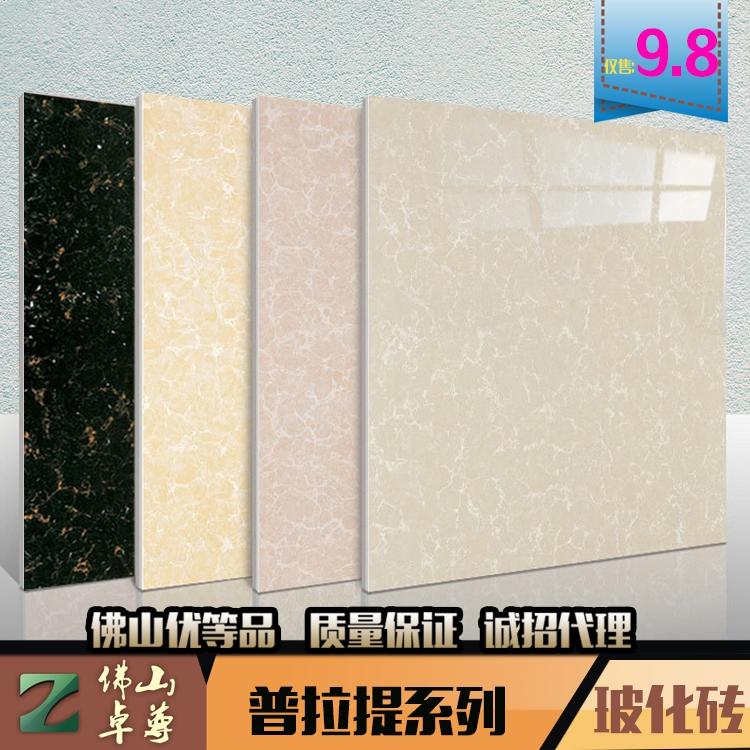 佛山瓷砖800x800客厅防滑抛光砖普布拉提玻化砖600x600 工程瓷砖