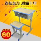 学生课桌椅厂家直销家用小学生单人学校升降补习培训辅导班学习桌