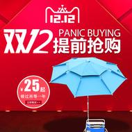 戴威营钓鱼伞2/2.4/2.2米防紫外线雨晒遮阳万向垂地插台特价钓伞