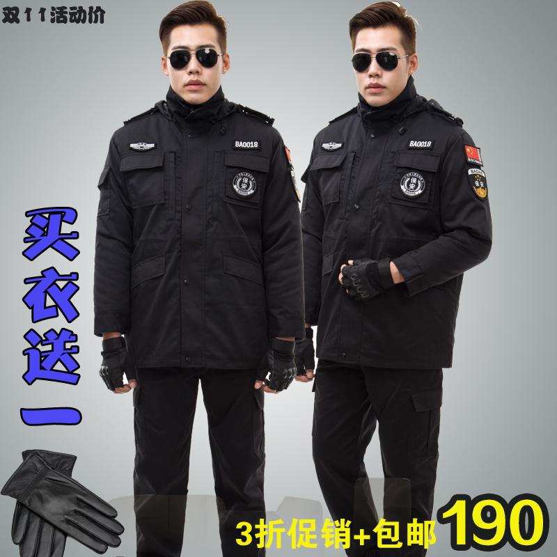 冬季保安服作训服棉衣加厚外套多功能防寒大衣新款保安服棉袄冬装