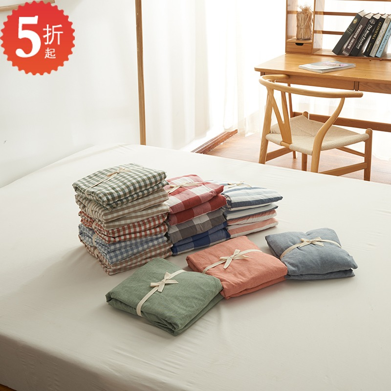 床罩床笠單件床單素色席夢思水洗純棉