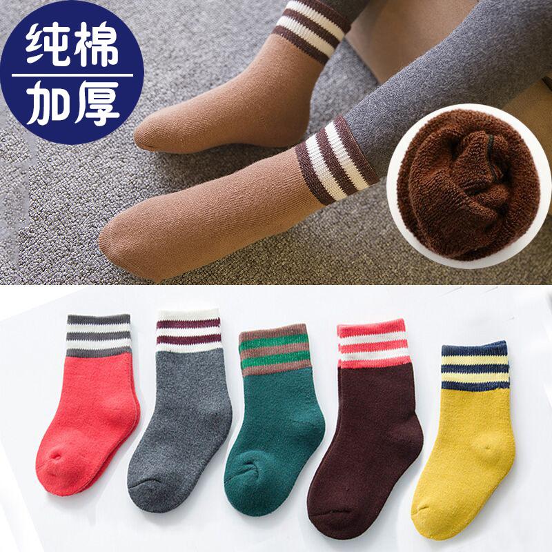 儿童袜子秋冬加厚纯棉保暖男女童毛巾袜6-8-12岁加绒毛圈袜宝宝袜