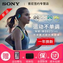 [12期免息]Sony索尼 NW-WS623头戴MP3播放器防水游泳运动蓝牙耳机