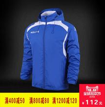 卡尔美外套男女组队服风雨衣儿童足球训练运动防风衣K604-1 605-1