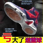 篮球鞋男中学生低帮夏季女高帮儿童运动鞋男童透气耐磨蓝球鞋战靴