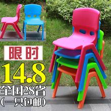 包邮 卡通幼儿园课桌椅加厚塑料儿童椅子靠背椅宝宝安全小凳子餐椅