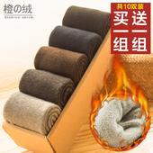 加厚加绒毛巾袜冬季吸汗保暖毛圈商务防臭长袜 袜子男中筒纯棉男士图片