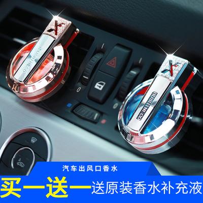 车载香水摆件空调出风口车用香水座式香水夹淡香型汽车香水除异味