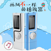 歌睿达MP3播放器有屏迷你学生英语可爱运动跑步音乐随身听 录音笔