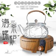 艾玛诗电陶炉茶炉家用煮茶器迷你光波炉泡茶小电磁炉茶具铁壶静音