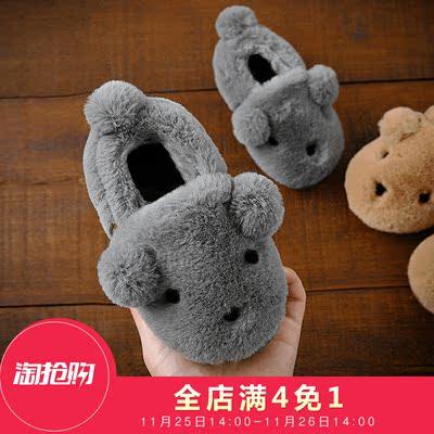 儿童棉拖鞋冬季1-3-8岁男女宝宝居家棉鞋包跟防滑毛绒亲子拖鞋