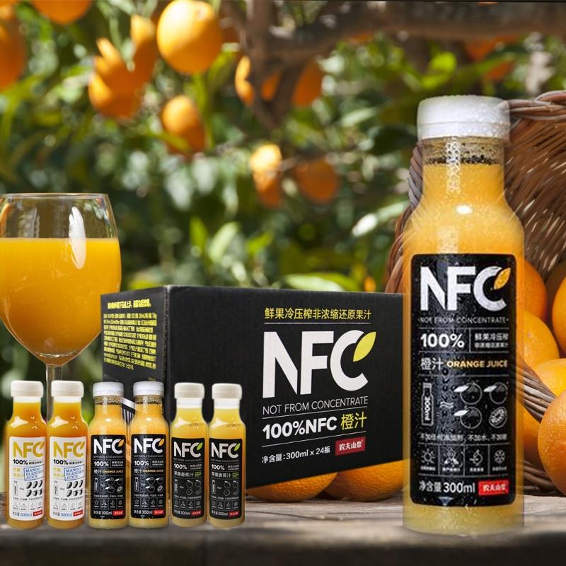 新货农夫山泉100%NFC纯橙汁/苹果香蕉汁/芒果汁300ml24瓶整箱饮料