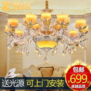尊阁欧式水晶吊灯客厅卧室餐厅灯