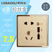 多孔usb 香槟色插座手机充电双USB五孔家用带开关墙壁86型面板暗装