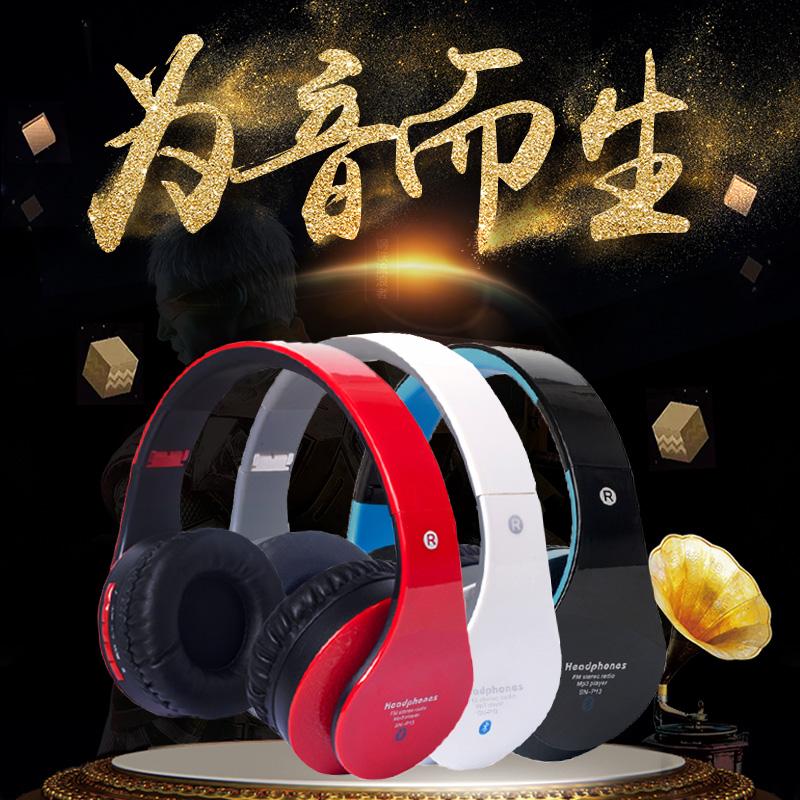 手机蓝牙头戴式耳麦安卓无线苹果音乐耳机带麦vivo耳罩重低音华为
