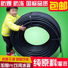 50pe管材给水管pe水管自来水管子40pe给水管黑4分管水管盘管灌溉
