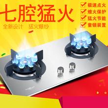 Haieng海声HS11正品家用煤气猛火灶嵌入式双灶台式双炉燃气灶