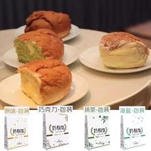 奶酪包 甜点乳酪芝士 面包 苏州花园饼屋 包邮 新包装 正品 5个