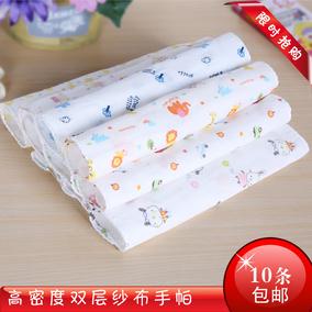 10条西松屋无荧光双层纯棉儿童宝宝婴儿高密纱布手帕小方巾洗脸巾