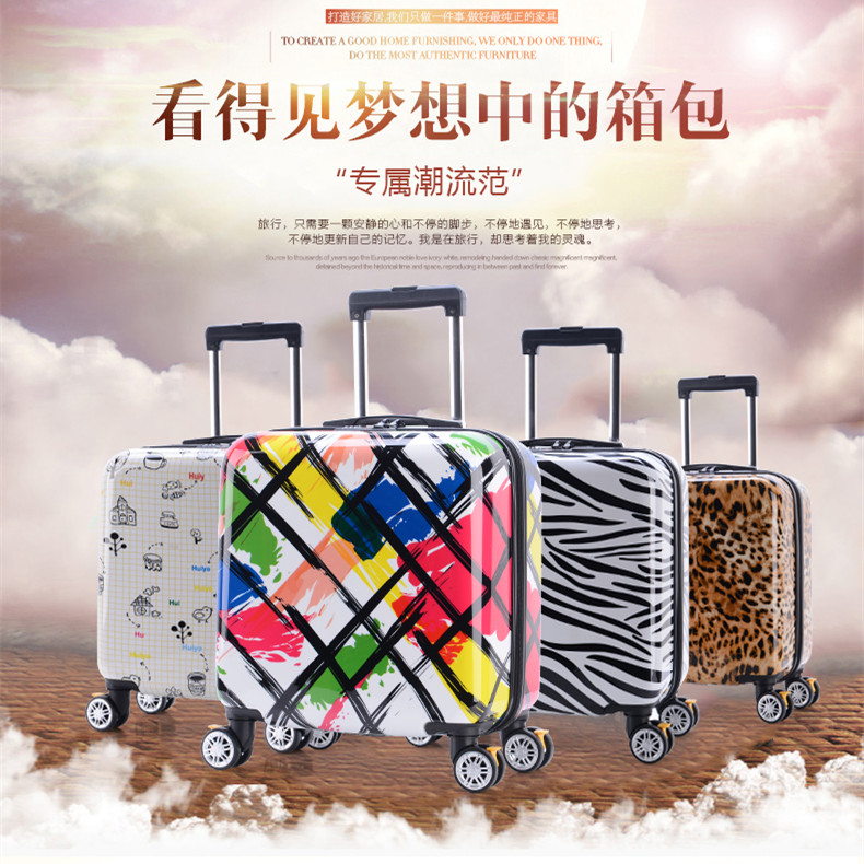 萬向輪拉桿小型可愛旅行學生機箱子母行李箱迷你