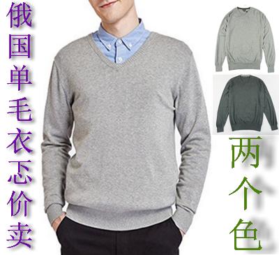 雙拾壹忑惠  170-260斤胖男士加大码保暖仿洋毛V领线衫毛衣2色