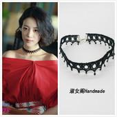 【天天特价】漂亮的李慧珍女二李溪苪同款黑色蕾丝项链锁骨链颈链