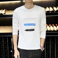 秋季男士长袖t恤圆领白色韩版修身青年上衣体恤薄款秋衣打底衫潮