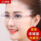 时尚老花镜女超轻树脂100/150/200/300度优雅防疲劳老花老光眼镜